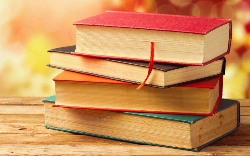 Книги по социальной инженерии скачать, читать в fb2.