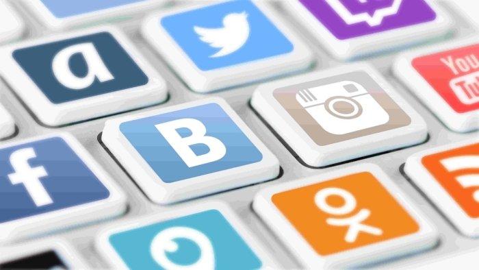 Социальная инженерия - социальные сети.